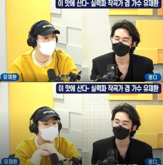 사진=SBS 러브FM '허지웅쇼'