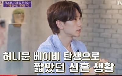 """'김태희♥' 비 <br>""""첫째 딸, 허니문베이비"""""""