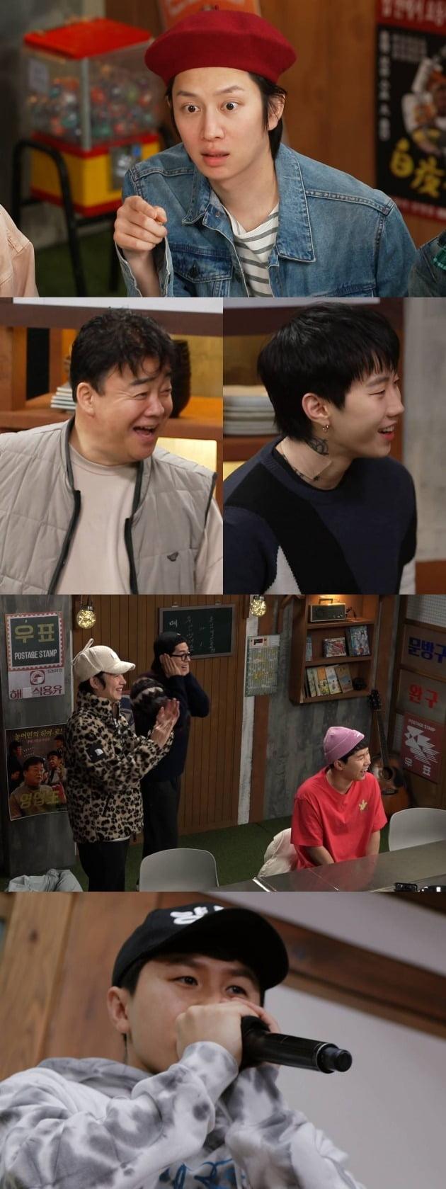 '맛남의 광장' 스틸 / 사진제공=SBS