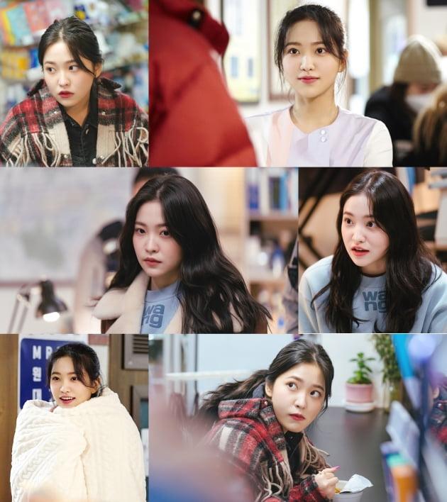 김예림(레드벨벳 예리' '민트 컨디션' 스틸 이미지./ 사진제공=tvN
