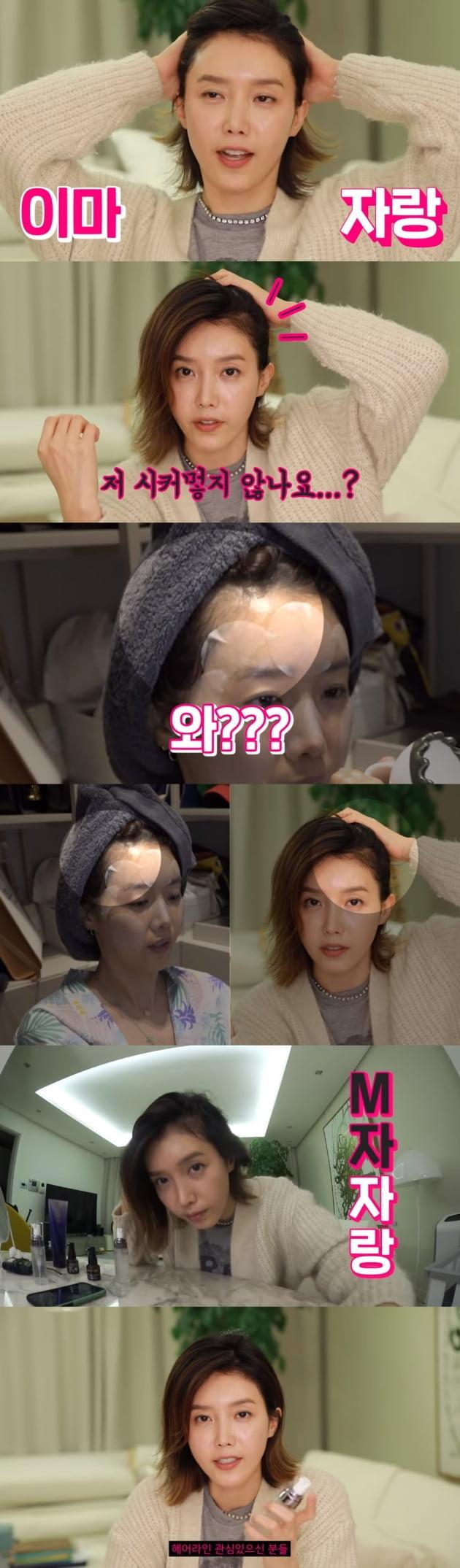 /사진 = 유튜브 '채정안TV' 캡처