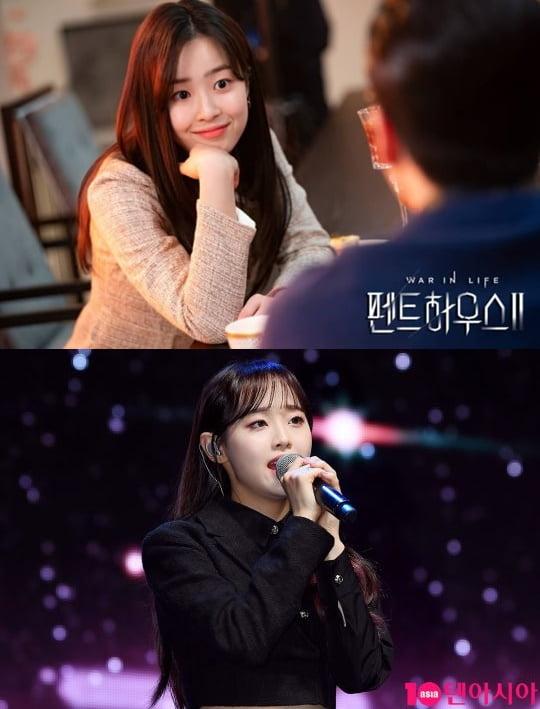 최예빈(위)와 츄/ 사진=SBS, 텐아시아DB
