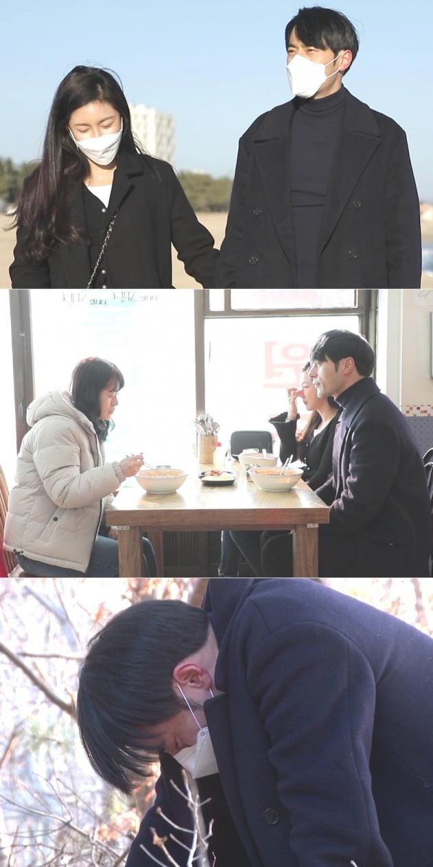 '살림남2' 윤주만 부부가 강릉을 찾았다. / 사진제공=KBS