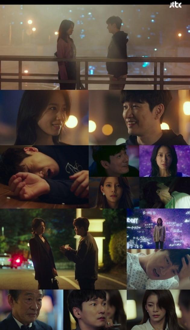 사진=JTBC '시지프스' 방송 화면 캡처