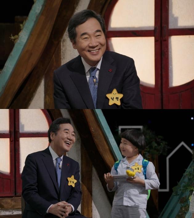 '누가 누굴 인터뷰' 이낙연 /사진=MBC 제공