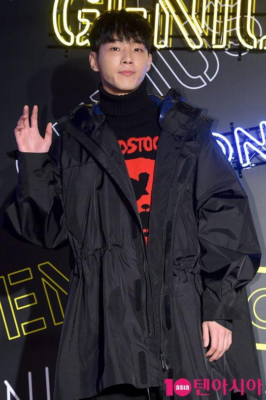 배우 지수. /텐아시아DB
