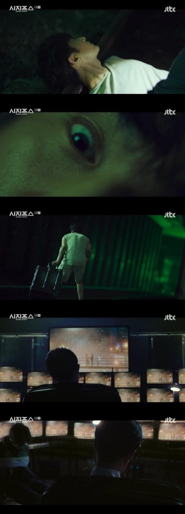 사진=JTBC '시지프스' 방송 화면.