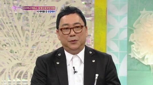 /사진 = KBS 2TV '여유만만' 방송 캡처
