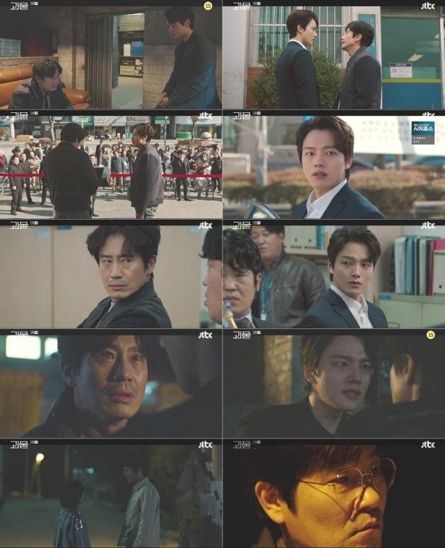 '괴물' 5회/ 사진=JTBC 제공