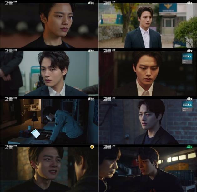 '괴물' 여진구 / 사진= JTBC 영상 캡처