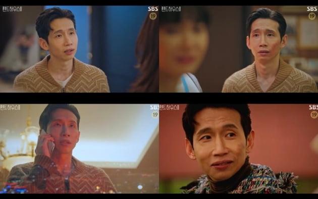'펜트하우스2' 봉태규 / 사진 = SBS 영상 캡처