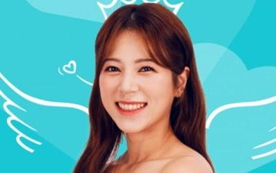 """""""빽 없는 척하더니""""… '미스트롯2' 眞 양지은 논란"""