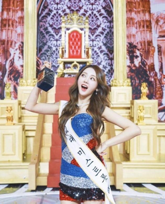 '미스트롯2' 선 홍지윤/ 사진=인스타그램