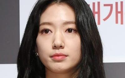 """박신혜 """"악성 게시물 법적 대응, 선처없다"""""""