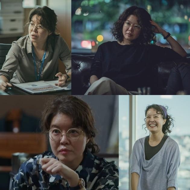 '빈센조' 최여진 / 사진 = tvN 영상 캡처