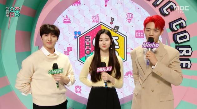 6일 방송된 '쇼! 음악중심'/ 사진=MBC 캡처