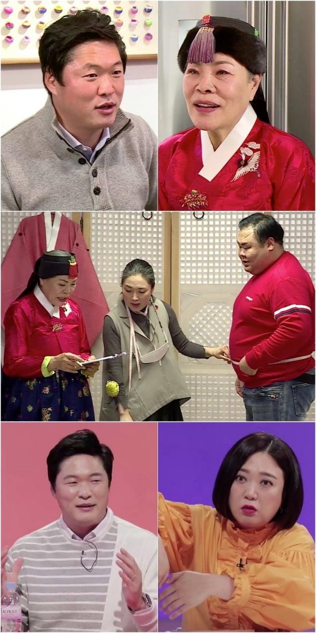 '사장님 귀는 당나귀 귀' / 사진 = KBS 제공