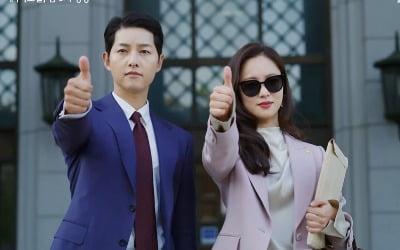 송중기·전여빈, 스포츠카 타고 법원 등장한 이유