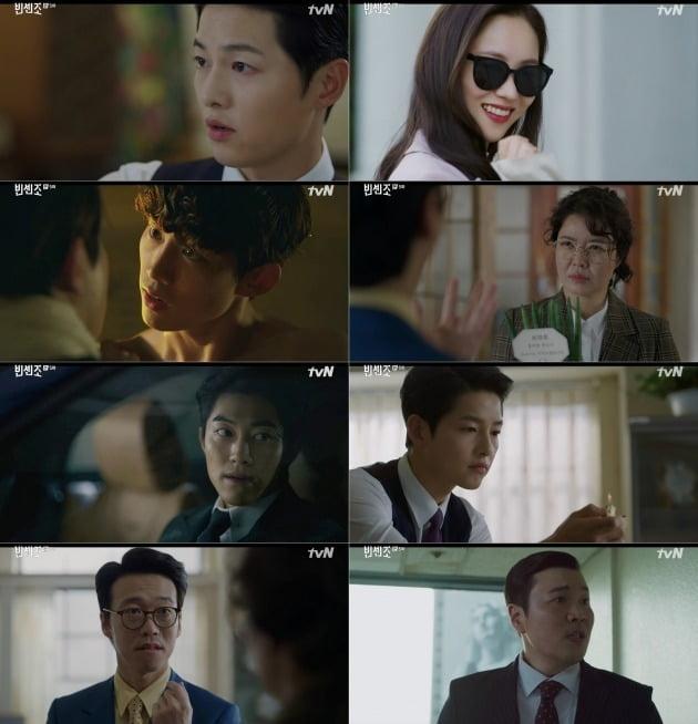 사진제공=tvN '빈센조' 5회 방송 캡처