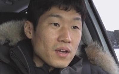 """""""야! 박지성!""""…후배 이청용의 하극상 이유"""