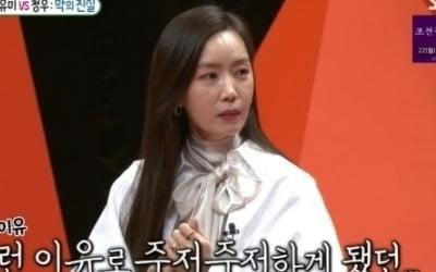 """김유미가 밝힌 ♥정우  """"애정표현이…"""""""