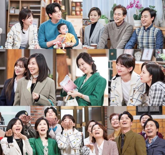 '오!삼광빌라!' 최종회/ 사진=KBS2 제공