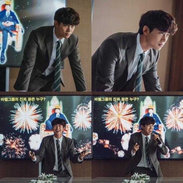 배우 옥택연./ 사진=tvN '빈센조' 방송화면