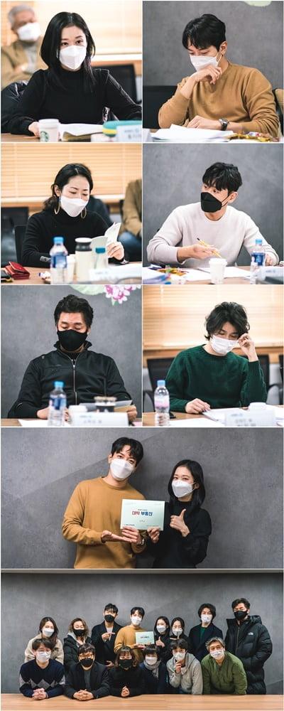 '대박부동산' 대본 리딩 현장/ 사진=KBS2 제공