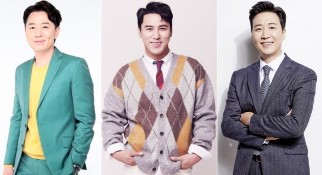 '내 딸 하자' MC 붐(왼쪽부터), 장민호, 도경완