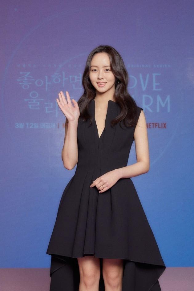'좋아하면 울리는' 배우 김소현./사진제공=넷플릭스