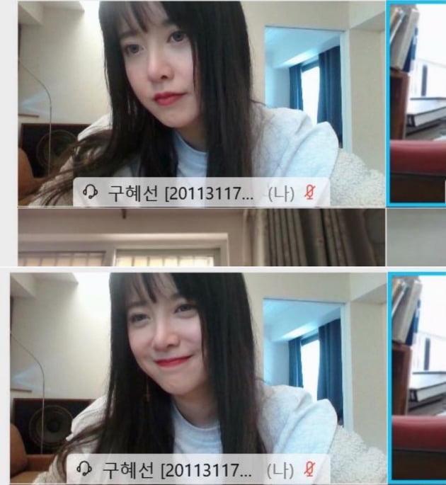 """구혜선 """"온라인 강의 듣는 중""""…새내기라 해도 믿겠네"""