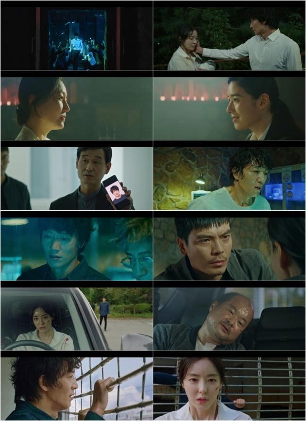 사진=tvN '루카 : 더 비기닝' 방송 캡처