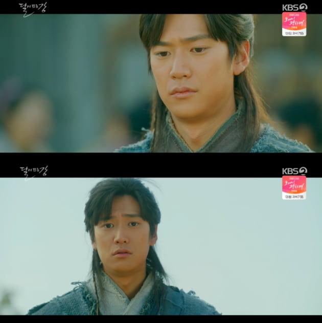 '달이 뜨는 강' 7회/ 사진=KBS2 캡처