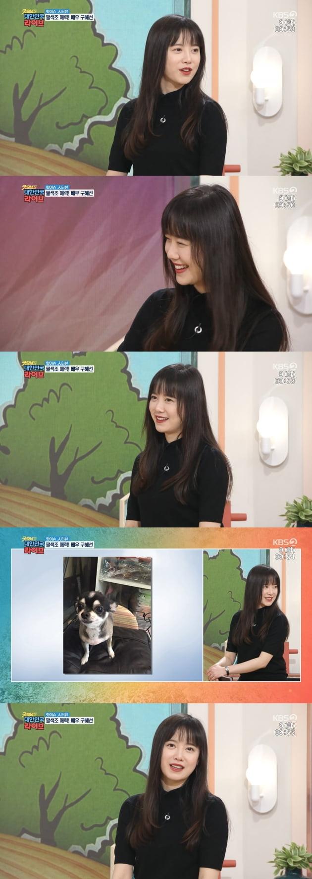 사진=KBS2 '굿모닝 대한민국 라이브' 방송 캡처