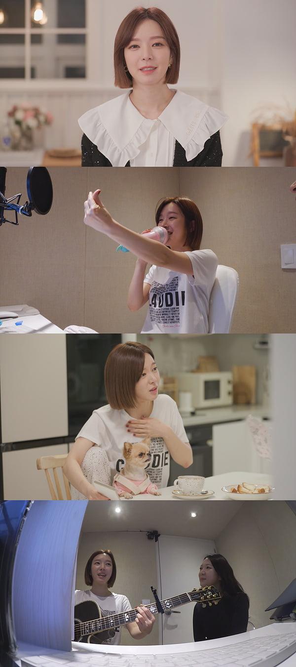 '온앤오프' 초아/ 사진=tvN 제공