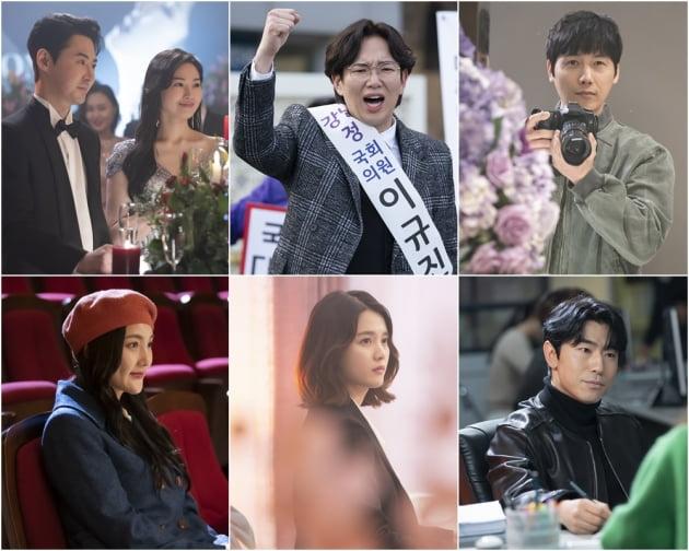 '펜트하우스2' 특별출연 7인/ 사진=SBS 제공