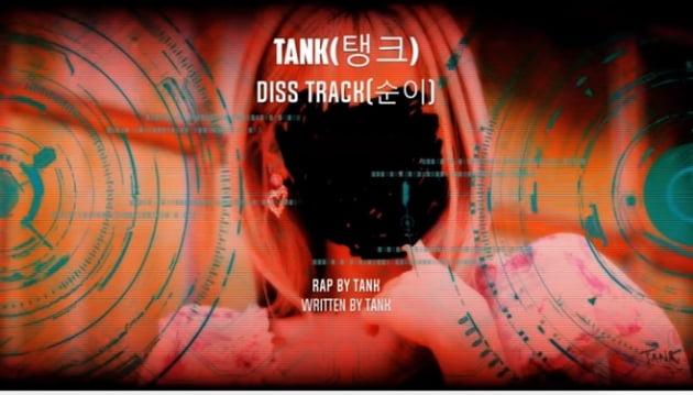 사진=탱크(안진웅) 유튜브 걸그룹 디스곡