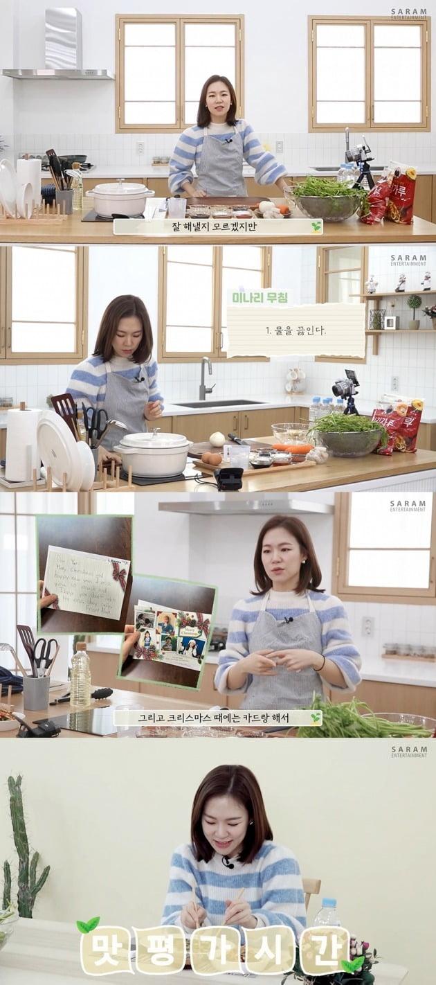 영화 '미나리'의 배우 한예리가 30만 관객 돌파 기념 미나리 요리 영상을 공개한다. / 사진제공=사람엔터테인먼트