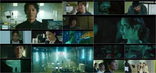 '루카' 최종회/ 사진=tvN 제공