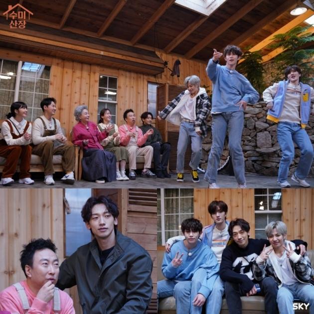 '수미산장' /사진= SKY, KBS