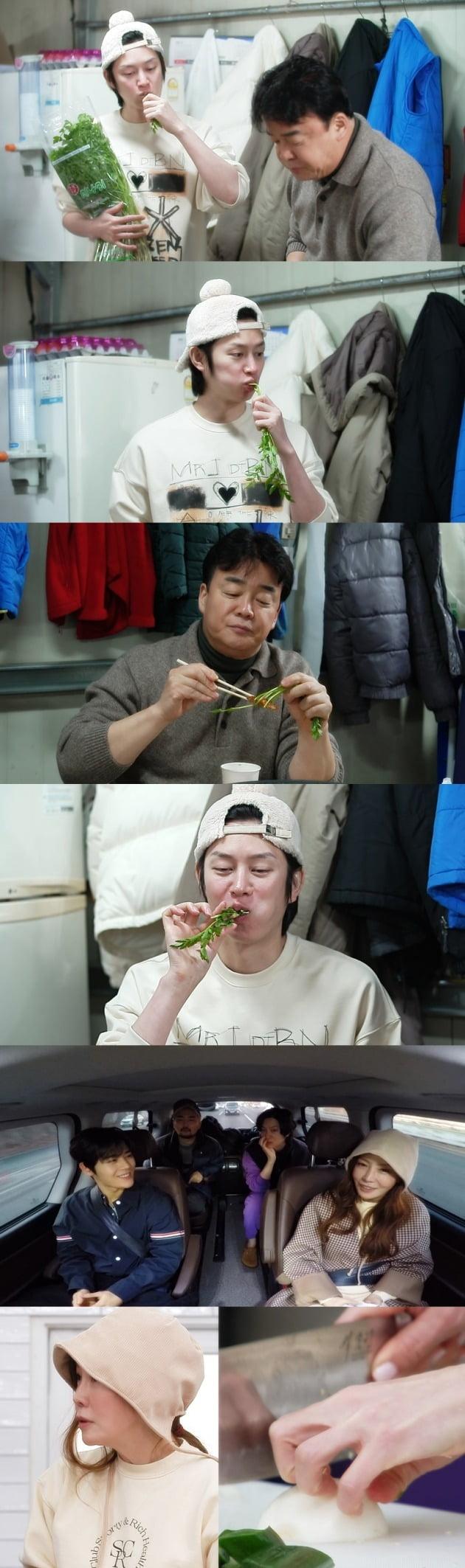 '맛남의 광장'이 미나리 살리기에 나선다. / 사진제공=SBS