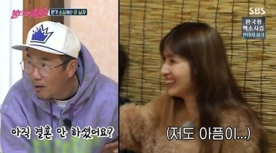 '불타는 청춘' 이하늘, 김경란 /사진=SBS 방송화면 캡처