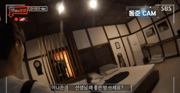 /사진=SBS '맛남의 광장' 영상 캡처