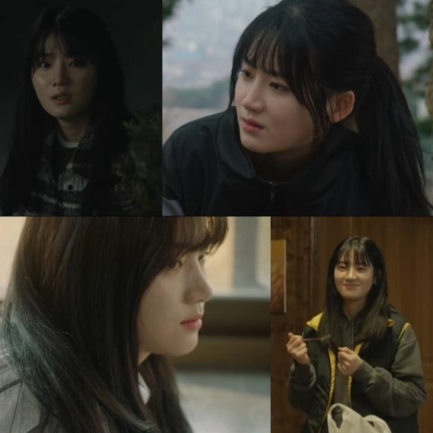 '마우스' 박주현./ 사진제공=tvN 방송화면 캡처