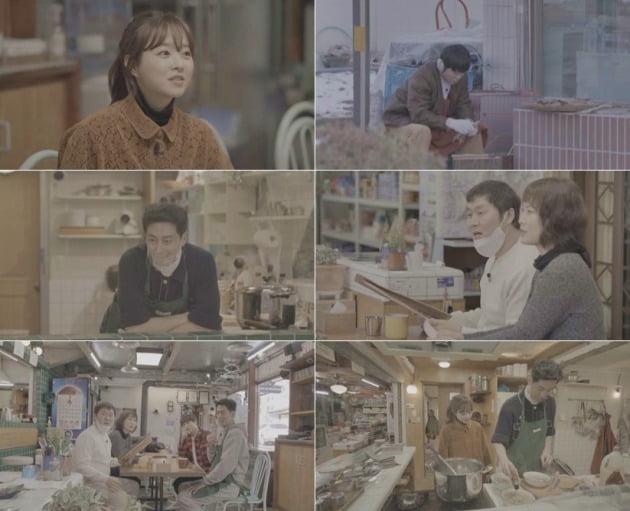 '어쩌다 사장' 스틸컷./사진제공=tvN