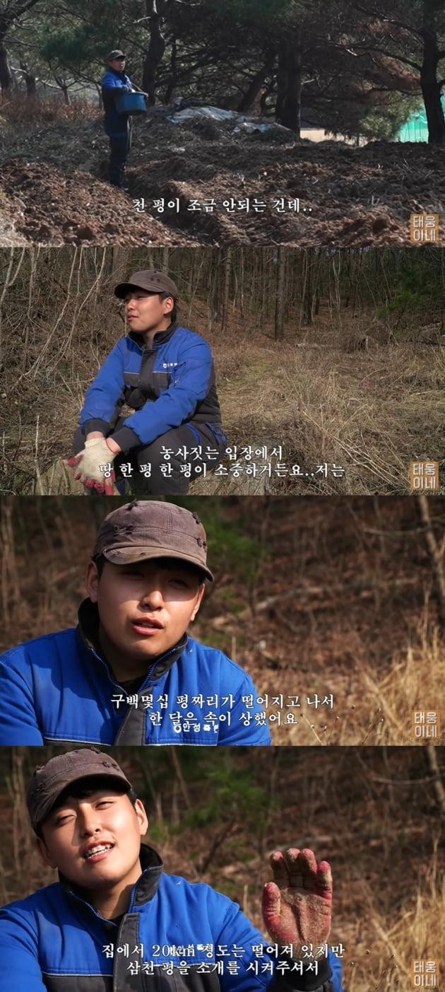 소년농부 한태웅 /사진=태웅이네 유튜브