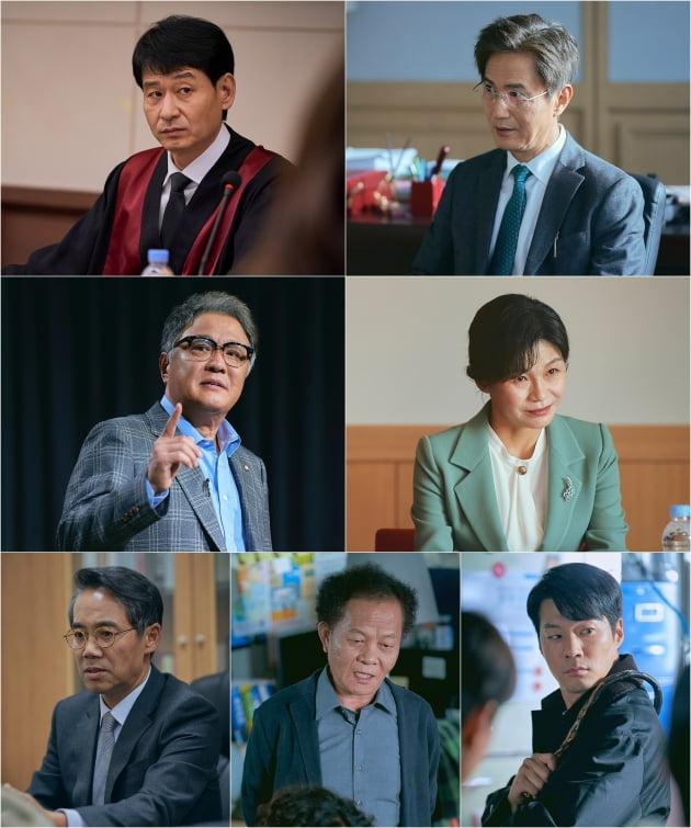 '로스쿨' 스틸컷/ 사진=JTBC 제공