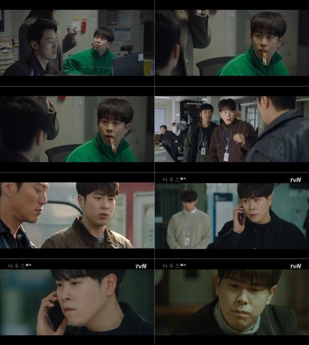 '마우스' 표지훈./ 사진=tvN 방송화면