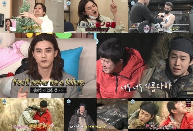 '나 혼자 산다' 김지훈, 헨리, 기안84 /사진=MBC 방송화면 캡처