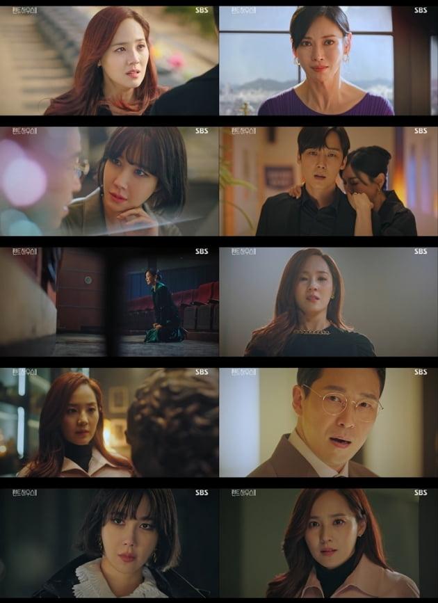 '펜트하우스2' /사진=SBS 방송화면 캡처